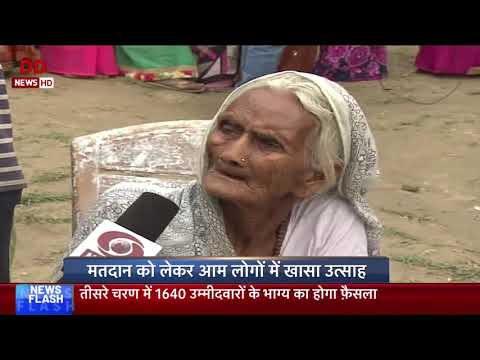 Elderly woman show enthusiasm to exercise her right to vote in Lok Sabha Election