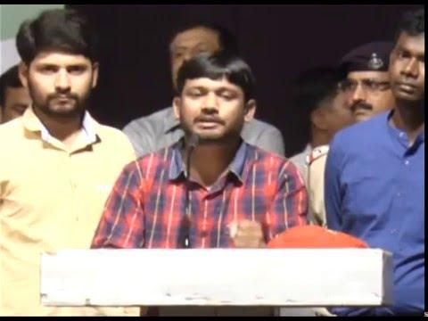 Kanhaiya Kumar  Speech in Pune 23rd April
