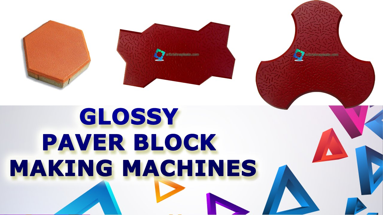 rubber mould for paver block and concrete tile manufacturing ...