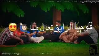 جديد عبدالله الطيب الجبنه تنتنا