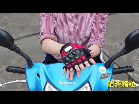 Перчатки оптом от производителя опт Китай, опт Москва