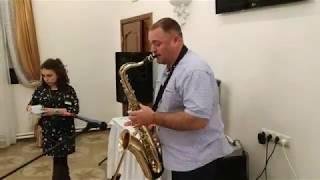 Свадебное чаепитие. Под звуки саксофона. Свадьба 12 октября 2018. Омск тамада 89088009237