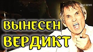 Смотреть Все серьезно! Психиатр вынес вердикт Алибасову – анализы не смогут скрыть очевидного онлайн