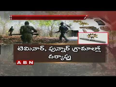 Lethal 'Pen Gun', Developed By Maoists, Found In Chhattisgarh confrontation   Red Alert