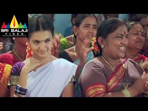 Bheemili Kabaddi Jattu Movie Cycle Race Scene | Nani, Saranya Mohan | Sri Balaji Video