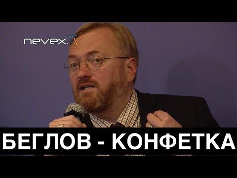 NevexTV: Беглов - конфетка!