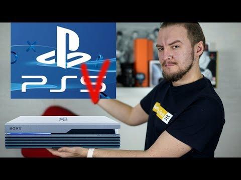 Неужели PlayStation 5