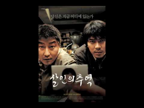 "Memories of Murder OST | ""Memories of Murder"" (Ending Title Theme)"