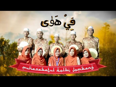 FI HAWA | Muhasabatul Qolbi