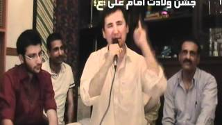 13 Rajab 2012 Rubai MOHSIN NAQVI SHAH