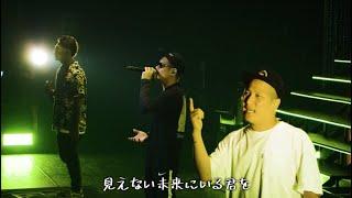 ベリーグッドマン「夢のまた夢」リリックビデオ (Short ver.)