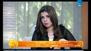 صباح دريم|الحوار الكامل الدكتور مدحت عبد الهادى استشارى العلاج النفسى والعلاقات الزوجية