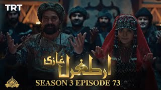 Ertugrul Ghazi Urdu | Episode 73| Season 3