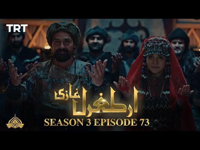Ertugrul Ghazi Urdu | Episode 73| Season 3