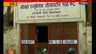 Mumbai   Former Student Made Renovation To Ghokale Education Society