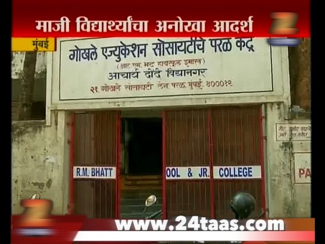 Mumbai | Former Student Made Renovation To Ghokale Education Society