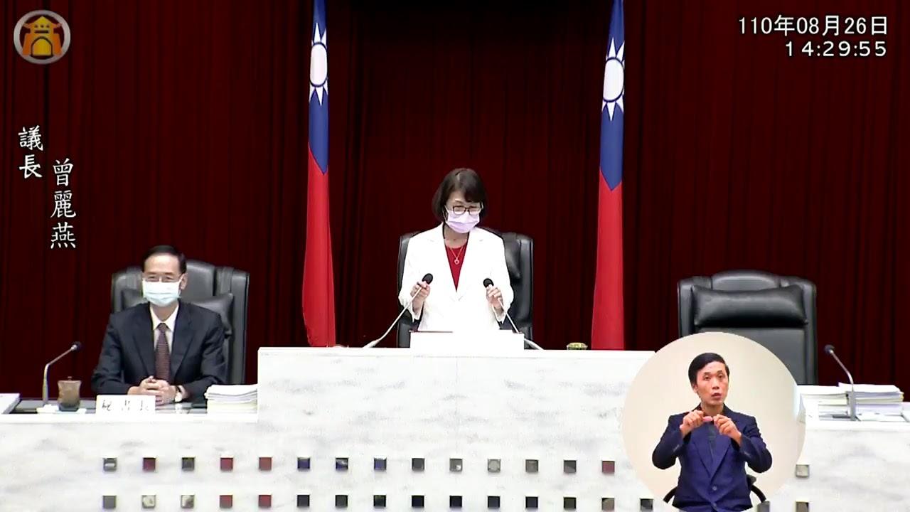 「高雄市議會」直播