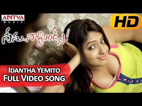 Idantha Yemito Full Video Song - Nenu Naa Friends Video Songs - Sandeep, Sidhartha Varma, Anjana