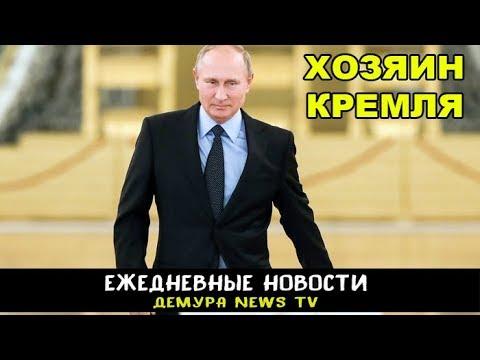 Громкое заявления Путина