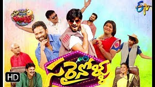 Extra Jabardasth | 1st November 2019  | Full Episode | Sudheer, Chandra, Bhaskar| ETV Telugu