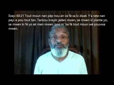 Ahiti   Le Lyon De Jidah