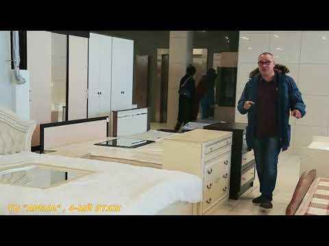 """Где купить недорогую мебель в Чите. Арена-мебель  ТЦ """"АРЕНА"""""""