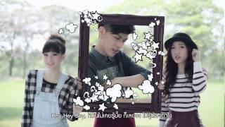 MV สมมุตินะ - Add Friends Project (Official MV)