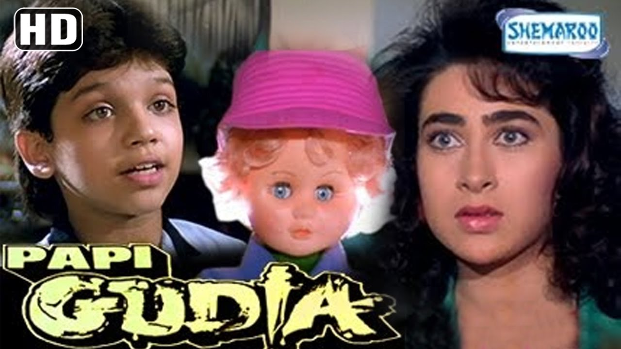 Download Papi Gudia {HD} - Karishma Kapoor | Avinash Wadhawan | Shakti Kapoor 90's Hit - (With Eng Subtitles)