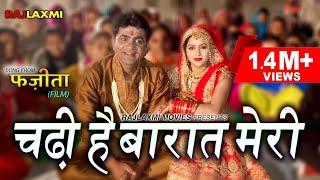 CHADHI HAI BARAT MERI | Uttar kumar | Kavita joshi | Latest Haryanvi Songs Haryanavi 2019