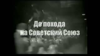 Немецкие каски до и после Великой Отечественной Войны