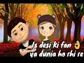 Desi Desi Na Bolya Kr WhatsApp video status||Download Link in description