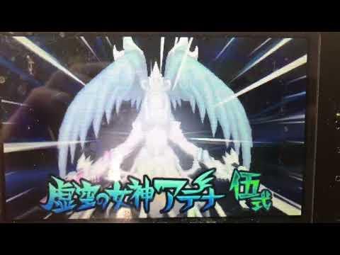 白竜の必殺技とベータの必殺技の動画がです!!
