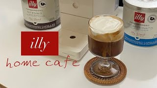 [illy] 일리 커피 머신 y3.3 • 다양한 홈카페…