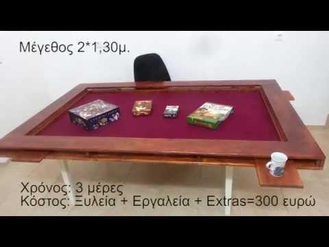 DIY - Board Gaming Table (Eng subs)