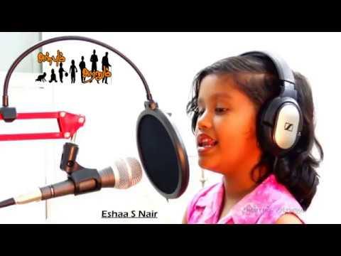 Bhagyada Lakshmi Baarama - Nodi Swamy Navirodu Hige - Anant Nag - Kannada Hit Song from YouTube · Duration:  4 minutes 33 seconds