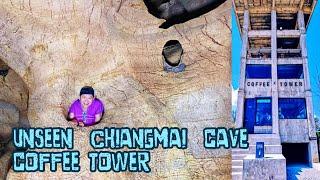 นางฟ้าแทมมี่กลับบ้านพาชมถ้ำหลวงเปิดใหม่ที่สะเมิง