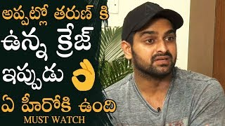 Naga Shaurya Fantastic Words About Star Hero Fans | Must Watch | Manastars