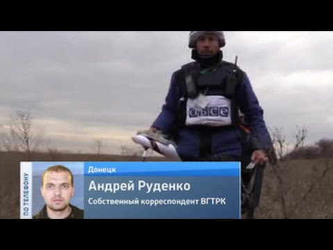 Украинские гранатометчики обстреляли наблюдателей ОБСЕ и российского генерала