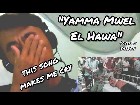Yamma Mwel El Hawa - Cover by Sabyan | REACTION