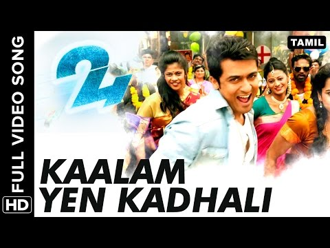 Kaalam Yen Kadhali Full Video Song | 24...