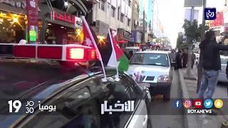 مسيرة كرنفالية في شوارع الزرقاء بمناسبة عيد ميلاد جلالة الملك - (4-2-2018)