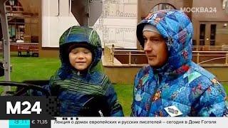 Смотреть видео На Красной площади угощают блюдами из сезонных овощей и фруктов - Москва 24 онлайн