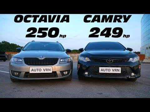 Лютый РЕВАНШ!!! CAMRY 3.5 (V55) Vs OCTAVIA A7 1.8T 4x4 Stage 2