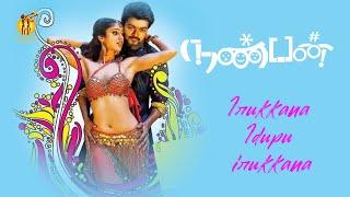 Nanban Movie Songs  Irukkana Idupu Irukkana   Star - Vijay,Jiiva,Srikanth,Ileana DCruz