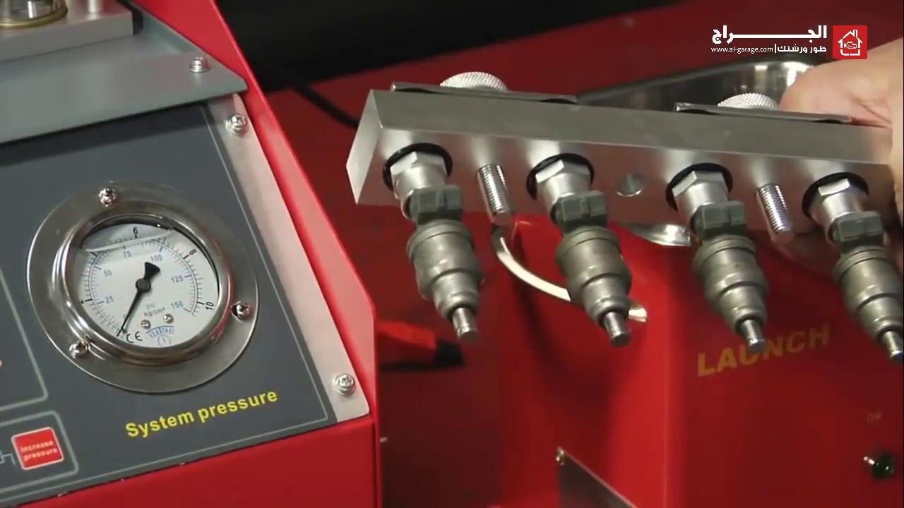 بالخطوات كيفية إختبار وتنظيف رشاشات البنزين بواسطة جهاز لانشlaunch Cnc 601 Youtube