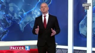 Дмитрий Киселев   Фастфуд  Секс, наркотики, чикенролл
