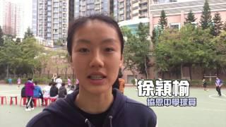 學界精英手球賽 籃球女將兼項助協恩闖四強