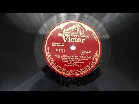 78RPM Ignace Jan Paderewskiki – Sonata Moonlight, Minuet In G RCA M 349