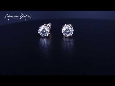 Пусеты с бриллиантами по 0,25 карат в желтом золоте от Diamond Gallery!