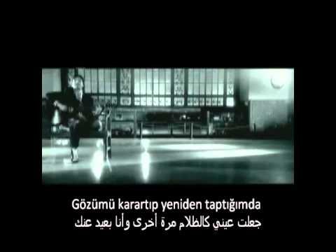 Yalın Zalim أجمل أغنية تركية